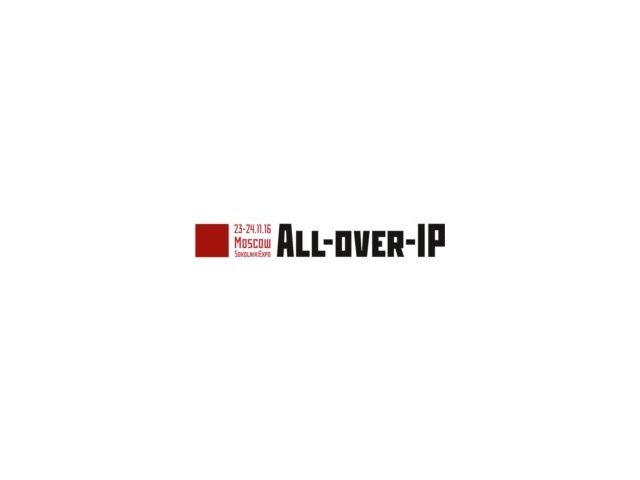 All-over-IP 2016: il programma della Conferenza New Intelligent Video 2.0
